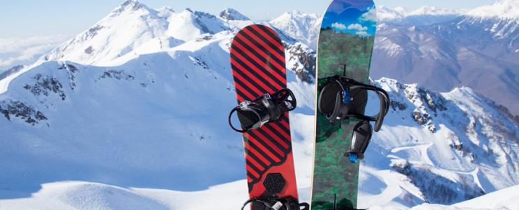 snowboardshophu_20200123